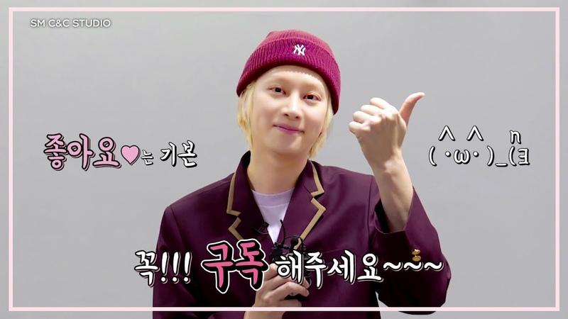[SM CC STUDIO]HEECHUL - LEE SUGEUN - KANG HODONG - KIM YOUNGCHUL Celebration Message