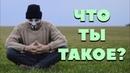 Самый необычный блогер русского ютуба. Что ты такое