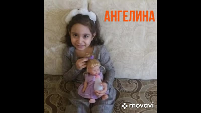 Дет сад Алина