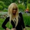 Алина Сергеевна фото со страницы ВКонтакте