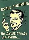 Личный фотоальбом Александра Голикова