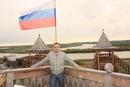 Фотоальбом Алексея Синявина