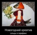 Персональный фотоальбом Влада Канопки