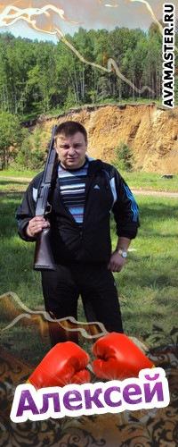 Алексей Алфёров