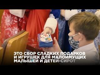 Благотворительная акция «Любимая игрушка малышу» набирает обороты!
