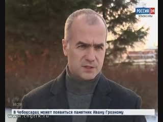 Глава администрации Чебоксар Алексей Ладыков развеял домыслы о том, что вместо п