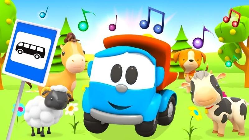Singen mit Leo dem Lastwagen 4 Folgen am Stück Lieder für Kinder auf Deutsch