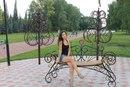 Личный фотоальбом Мили Галиевой