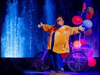 Скидки для многодетных семей на билеты в цирк в 2020 году
