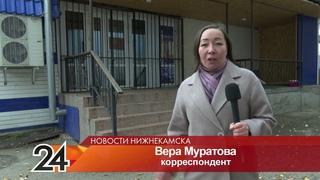 В Нижнекамске «заведение только для иностранцев» н...