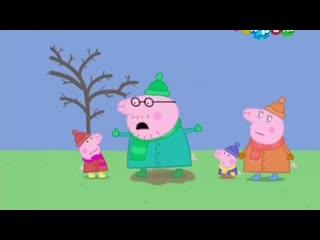 Свинка Пеппа и Жирный