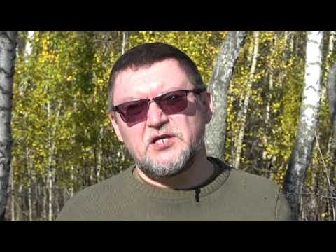 Обращение Истомина к председателю СК РФ Бастрыкину о 5 летней травле по сфабрикованному делу