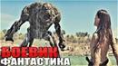 ФАНТАСТИЧЕСКИЙ БОЕВИК 2020 / САМЫЙ АХУЕН$ИЙ ФИЛЬМ 2020 / Зарубежные боевики 2020 новинки HD