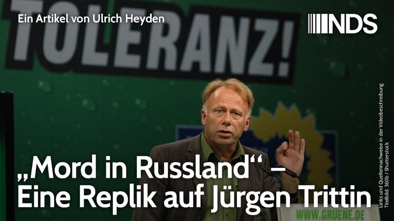 """""""Mord in Russland Eine Replik auf Jürgen Trittin Ulrich Heyden NDS 10 09 2020"""