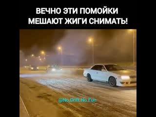 Зимний дрифт! NDNF