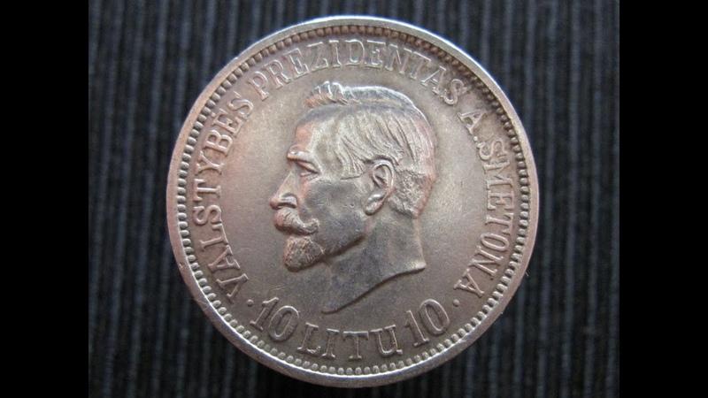 Обзор монет Ливы 1 Республики 1925-1938 годы