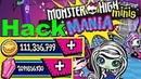 MONSTER HIGH MINIS MANIA HACK V1 COINS GEMS / 2017