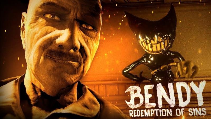 ДЖОУИ ДРЮ ВОЗВРАЩАЕТСЯ В СТУДИЮ Bendy Redemption of Sins Прохождение 1