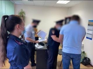 В Ставрополе троих полицейских подозревают в получении взятки