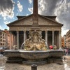 Рим - путеводитель по Вечному городу