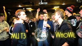 NUCLEAR BATTLE - МЦ ТЗ vs WHOWL (НИЖНЯЯ СЕТКА)