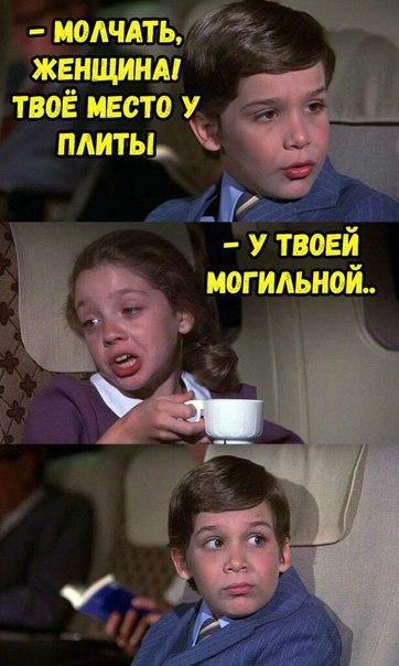 Фото №456266818 со страницы Доминики Долматовой