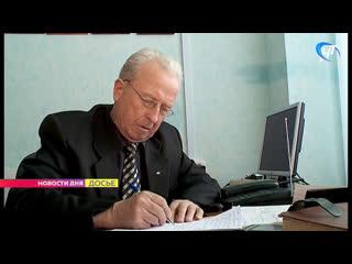 В Великом Новгороде простились с журналистом Василием Пилявским