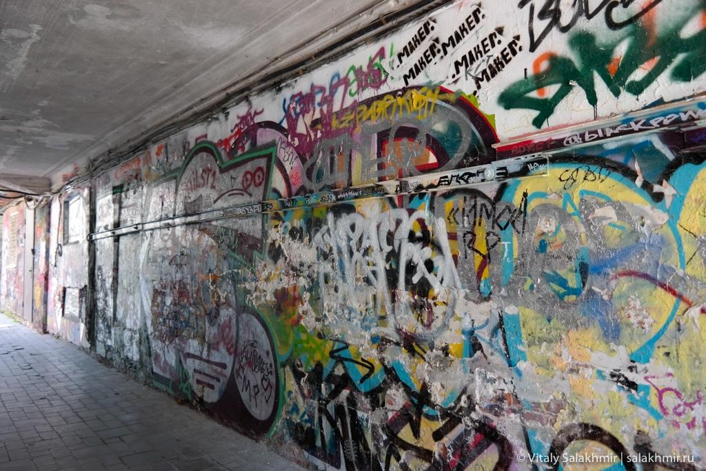 Граффити на саратовском арбате, Саратов 2020