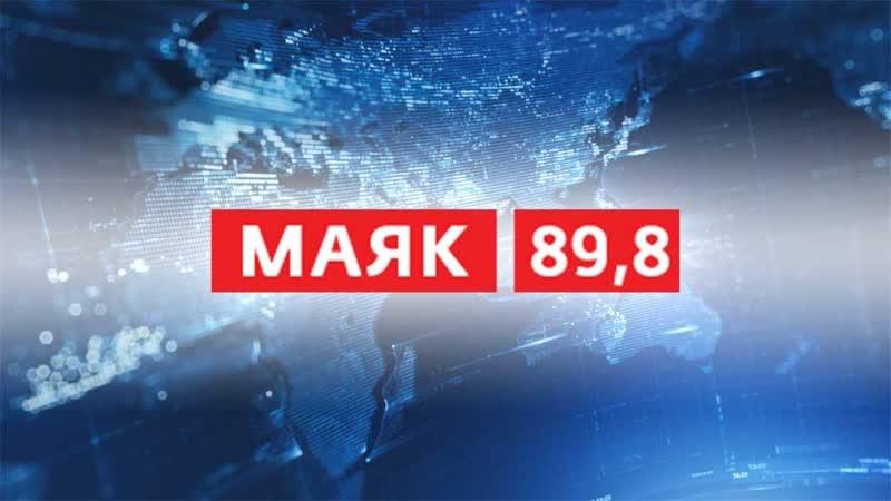 Вести Тамбов 21 февраля 2019г 19:50