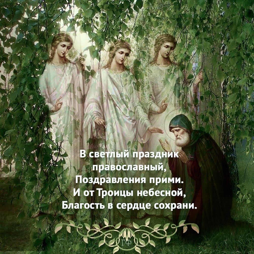 Открытки божественные с пожеланиями