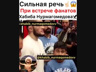 khabib_nurmaqomedovv___?utm_source=ig_share_sheet&igshid=13srb3i6bcwwj___.mp4