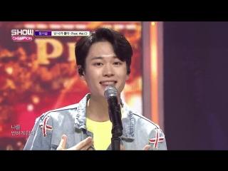 Ki seop jang (feat. wel.c) - i like you @ show champion 181003