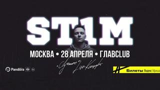 ST1M. Live Band Show в Москве - Funs Video