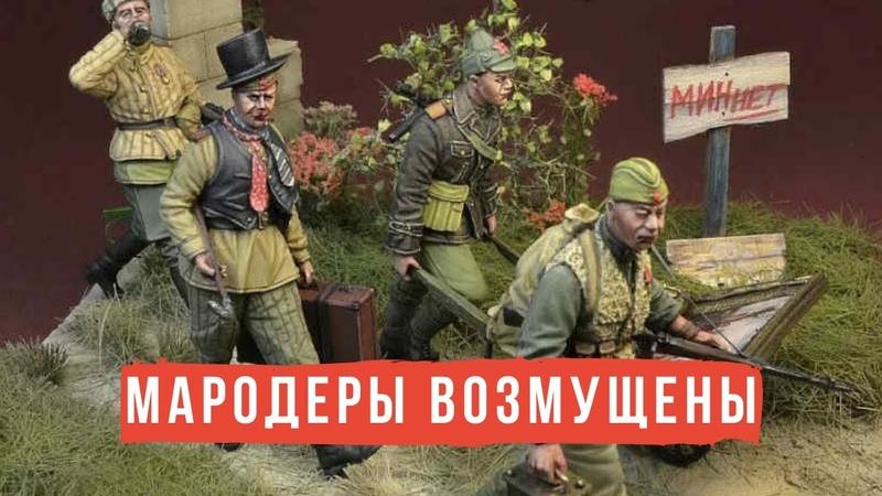 SOVIETS ARE COMING Польська фірма випустила іграшки з радянськими солдатами