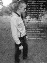 Личный фотоальбом Вовы Шевчука