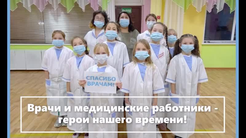 Героям нашего времени Т о СТЭМ ЦВР ЗАТО Межгорье