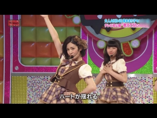 720p Perf AKB48 - Oshiete Mommy @AKBINGO!