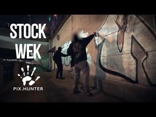 Pix.hunter | stock / wek (osm) | night city