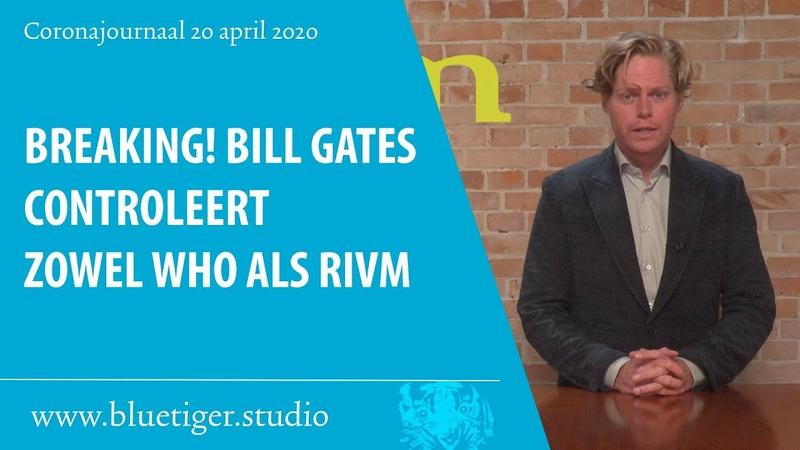 Was het RIVM als protegé van Bill Gates betrokken bij diens slachtpartij in India