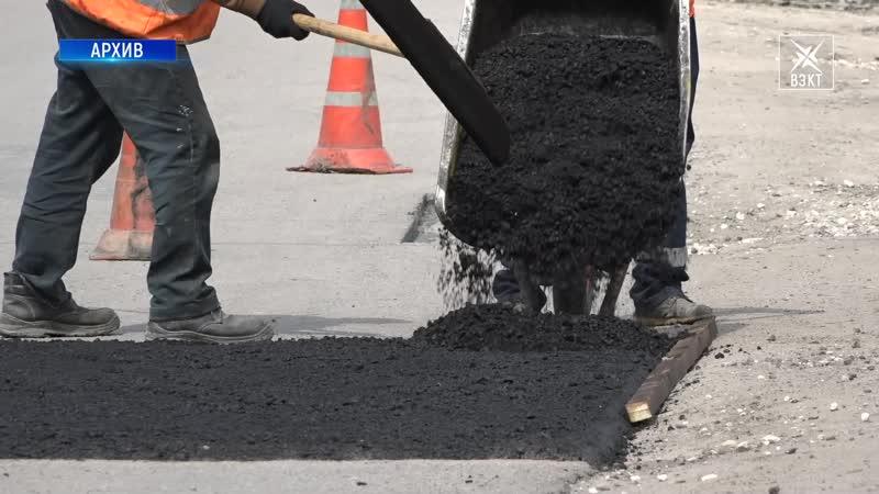Какие дороги ремонтировать в 2021 году Продолжается голосование на портале «Добродел»