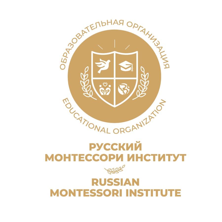 логотип Русский Монтессори Институт новый