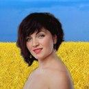 Фотоальбом Тани Политаевой