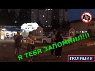 / НАПАЛ СО СПИНЫ // ИДИ СЮДА ЧМОШНИК / Ч.1