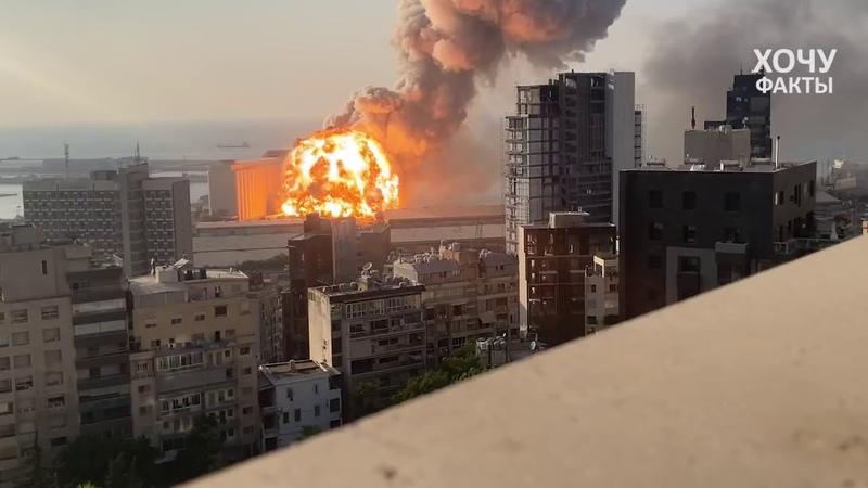 Этих кадров вы еще не видели Страшный взрыв в Бейруте В HD КАЧЕСТВЕ и замедленной съемке ХочуФакты