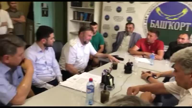 Фаиль Алсынов в своё время обращался с вопросом к председателю Всемирного Курултая Башкир