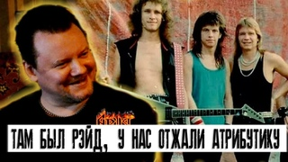 Андрей Князев (КняZz / Король и Шут) о том, как сходил на концерт Арии в 80-ые