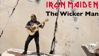 IRON MAIDEN - The Wicker Man (Acoustic) - Classical Fingerstyle Guitar by Thomas Zwijsen
