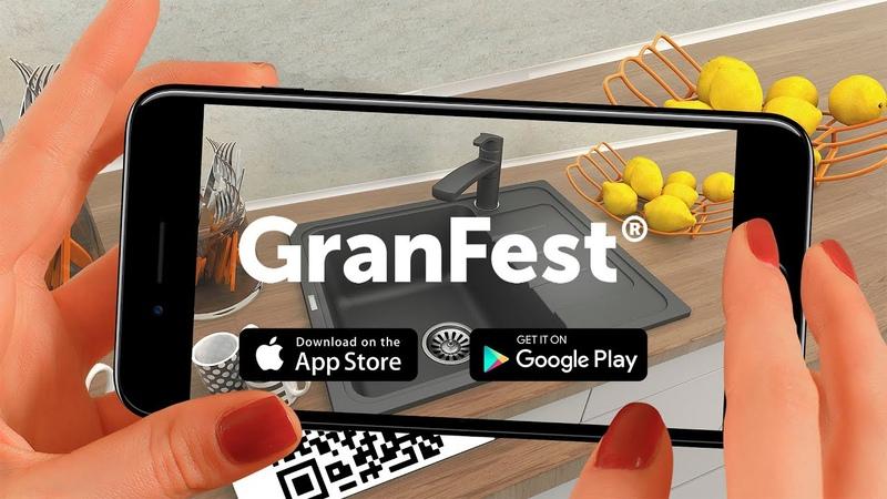 Приложение GranFest