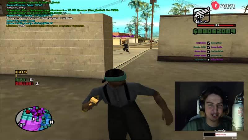 помойка гангстера КАПТАНУЛСЯ и возможно немного стопок ягера В GTA SAMP 20 02 2020