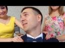 Ильдар+ Раиля  Начало свадебного фильма